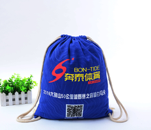 Gym Sack Custom Cotton Drawstring Back Pack Bag With Printed Logo