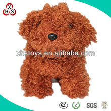 brown plush soft sleeping breathing toy dog