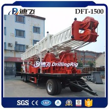 DFT-1500 Vehicle mounted deep 1000m water well drilling rig