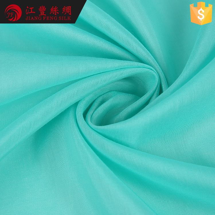 Y1 Superior Quality Japanese Raw Cotton Fabric Printed For Lining