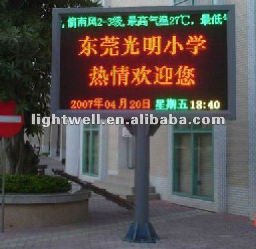 Best advertising showing media!!!P10/P12/P16 tri-color three colors message led text display billboard