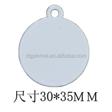 Different shape blank metal dog pet tags for printing