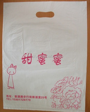 Shopping Promotion Colored Biodegradable Plastic Vest Bags
