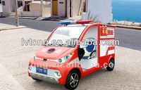 2 seat electric fire fighting truck rescue vehicle (LT-S2.XF)