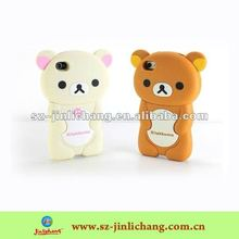 Rilakkuma Silicone Cover for Iphone4s