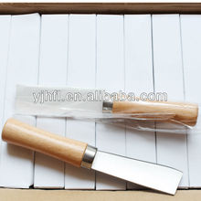 Professional fish knife scales