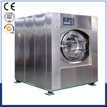 High performance industrial washing machine with dryer