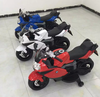 kids mini electric motorcycle price
