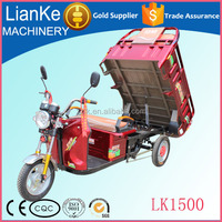 2016 brushless motor cargo 3 wheel motorcycle for sale/heavy loading adult tricycle with 2 seats/china 800W motorcycle price