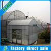 Huifa Low Cost Comercial Greenhouse Kits