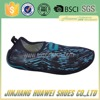 /product-detail/digital-printing-women-soft-sole-step-gym-shoes-60520007269.html