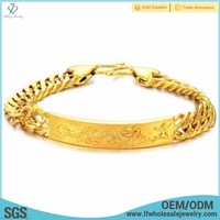 Simple design high quality mens gold link bracelet jewelry