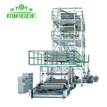Best quality durable blowing plastic film machinery