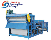 China manufactured coal mud dehydration belt filter press for sale