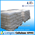 professional supply Methyl Hydroxy Propylcellulose hpmc hmpc factory technical grade