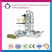 T-shirt bag double color blown film extrusion machine
