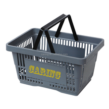Supermarket colorful hand carry plastic shopping basket for sale