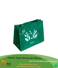 China online shopping bag supplier