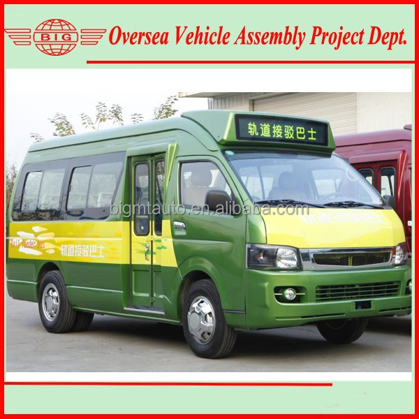 16-20 Seats Layout JMC Engine Technology China CNG Mini Shuttle Buses With A/C