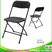 Cheap Balck Wedding Plastic Folding Chairs for Sale