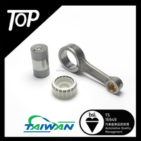 RMZ 250 Connecting Rod Kit Taiwan 250cc eec motorcycle parts