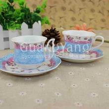Trade Assurance Supplier Ceramic Coffee Cups set for promotion