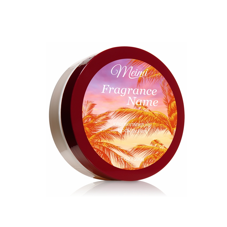200g skin care body butter for your size