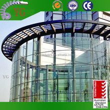 Waiting Room Glass Curved Curtain Wall