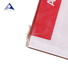 Agriculture bag, laminated bopp packaging PP woven feed,rice bag in 25kg 40kg 50kg poultry feed bags