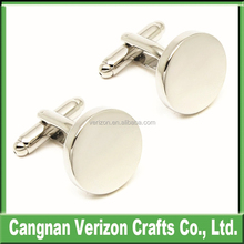 wholesale stainless steel round blank cufflinks for custom design