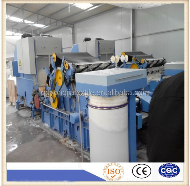 complete sheep wool yarn process plant / wool carding machine / carding wool