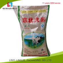 pp woven transparent bag/sack for rice