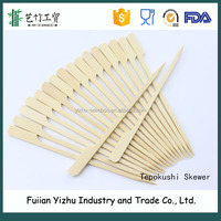 150mm disposable wood color flat bamboo teppo skewers