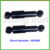 Excellent quality for Volvo truck parts 1622086 shock absorbe