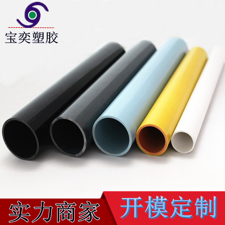 Colored clear transparent polycarbonate pc tube