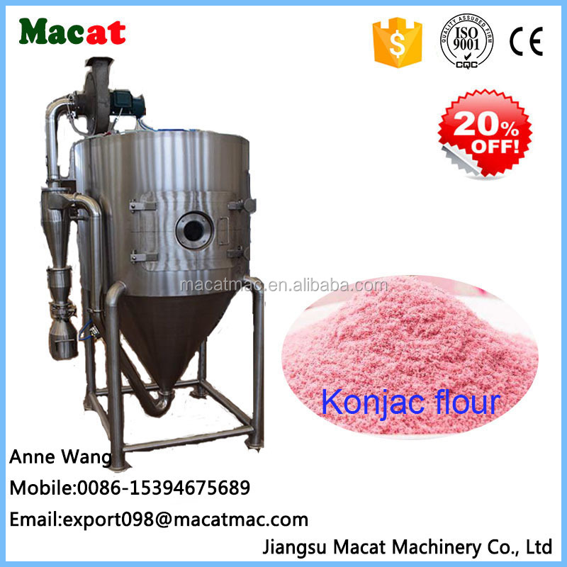 Milk Drying Equipment/Spray Freezing Dryer/Spray Freezing Dryer for Coconut Milk Powder