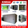 China best supplier kinkai hot air fruit dehydrator chili drying machine