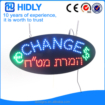 Shenzhen Hidly 10 years good quality 15*27inch indoor animated advertising led open sign