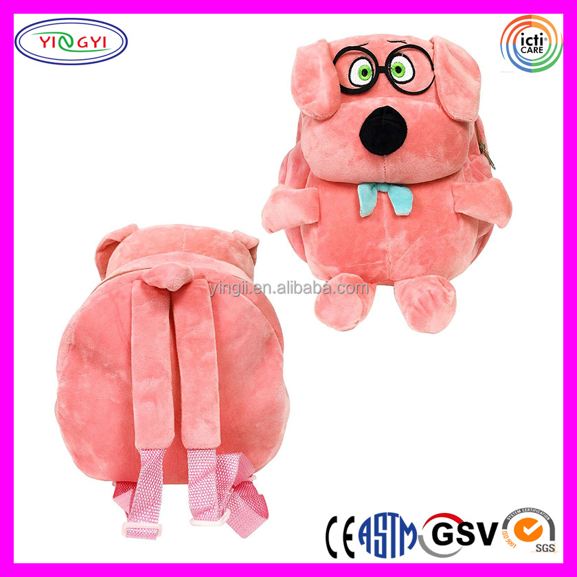 B566 Plush Friendly Animals Polo Backpack Toddlers Pink Pig Polo Classic Backpack