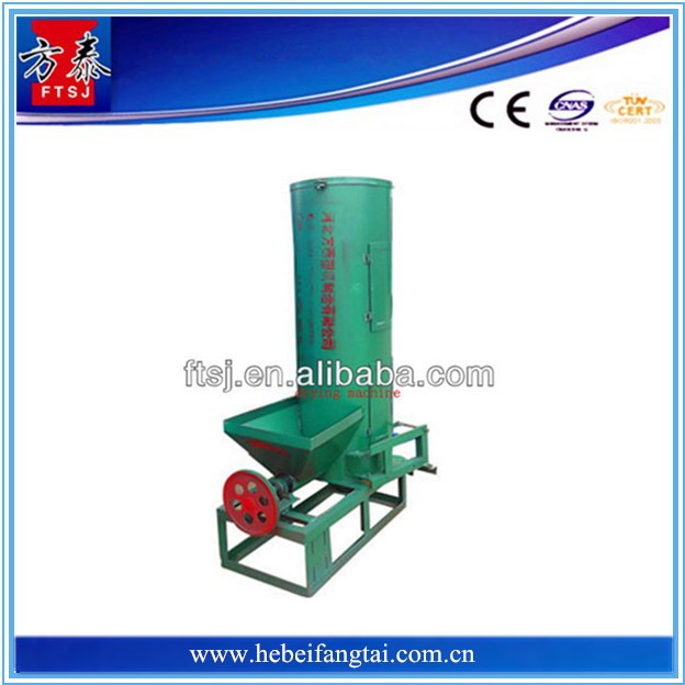 Mini industrial centrifugal dewatering machine vertical dehydrator