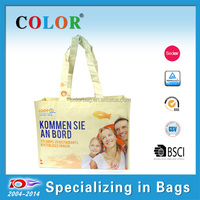 Europe standard recyclable pp woven shopping bag, tote bag
