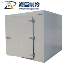 poultry processing cold room slaughterhouse cold storage room