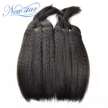 Alibaba express vrigin hair Hot selling Mongolian virgin human hair kinky straight wave