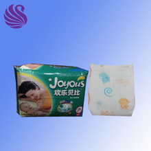 Breathable and Comfortable Good Absoprtion Adult Baby Print Diaper With Cheap Price