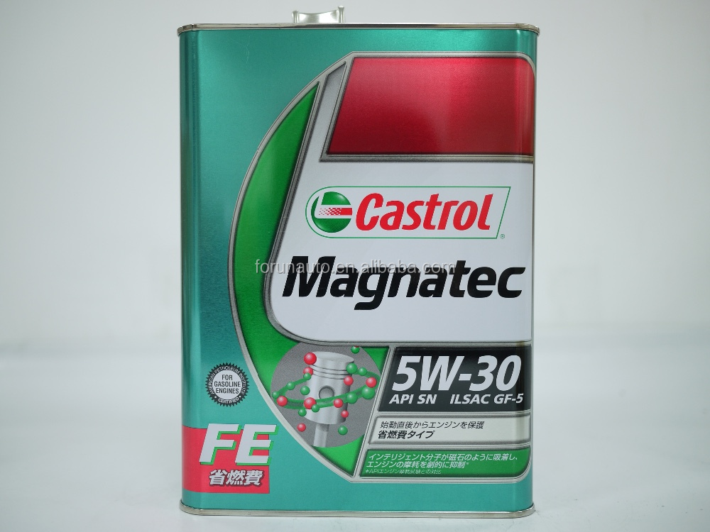 Castrol Magnatec 5W-30 synthetic engine oil