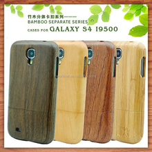 alibaba hot sale for samsung galaxy s4 hard wood case