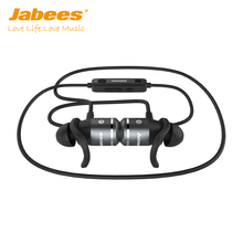 2017 innovative health care item Jabees high end portable hearing amplifiers assistive listening devices for hearing impaired
