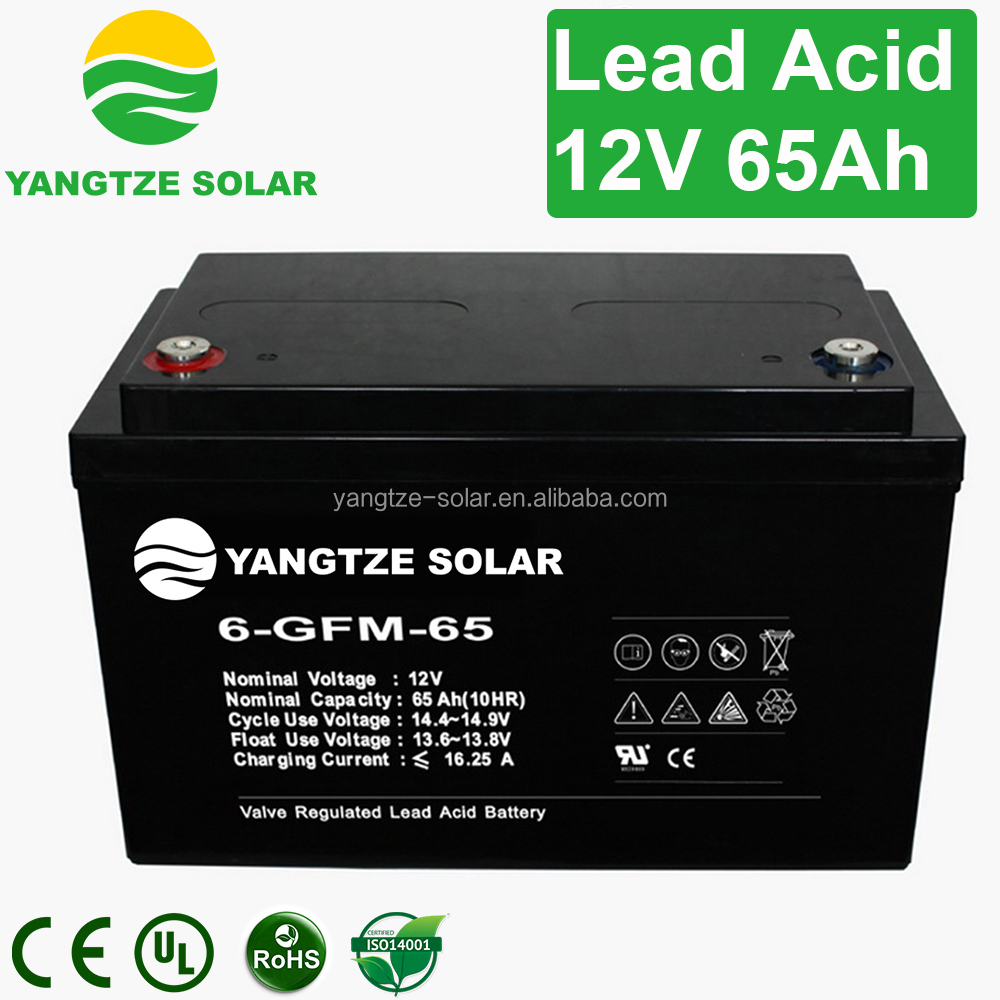 Hot sale 12v 65ah dry charged battery