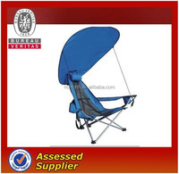 Leisure / camping / beach folding chair with sunshade roof
