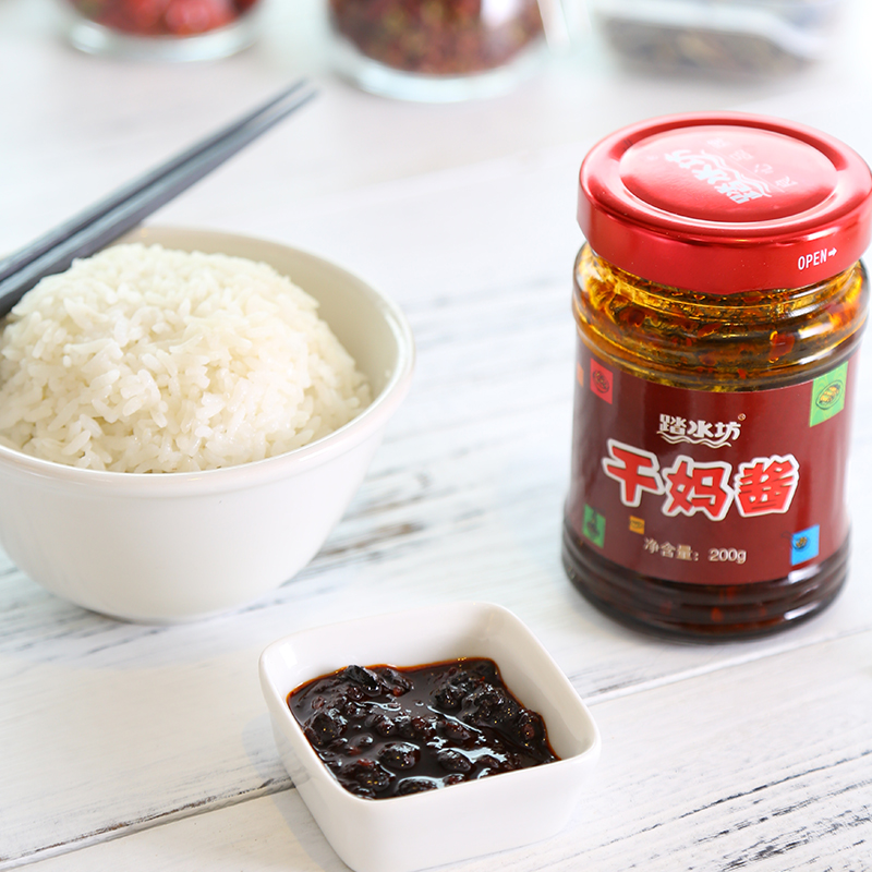 Sichuan style cooking seasoning Black Bean paste